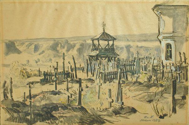 Hans von Hayek – Ein Maler im Felde 1914 bis 1918. Zeichnungen eines Kriegsberichterstatters